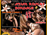 Asian Rough Bondage